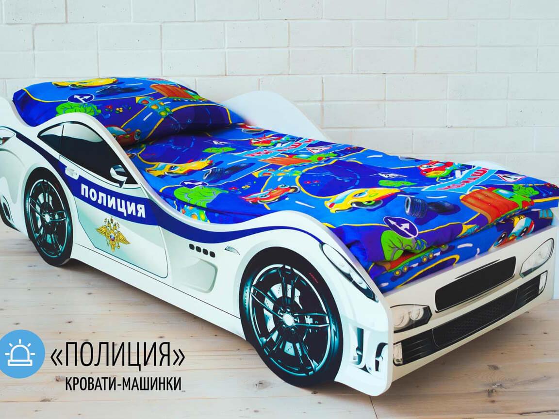 """Кровать-машина Полиция </div><font class=""""price-kupimenya"""">Цена 7678</font><input onclick=""""product_add(7)"""" type=""""submit"""" title=""""Купить"""" value=""""Купить"""" class=""""buykupit"""">"""