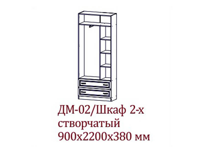 "ДМ-02 Шкаф 2-х створчатый 900х2200х380 мм </div><font class=""price-kupimenya"">Цена 15487</font><input onclick=""product_add(4)"" type=""submit"" title=""Купить"" value=""Купить"" class=""buykupit"">"