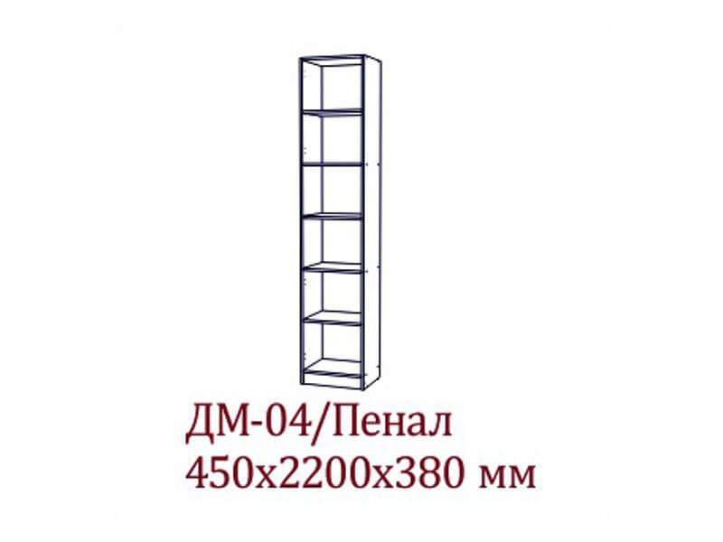 "ДМ-04 Пенал 450х2200х380 мм </div><font class=""price-kupimenya"">Цена 7349</font><input onclick=""product_add(6)"" type=""submit"" title=""Купить"" value=""Купить"" class=""buykupit"">"