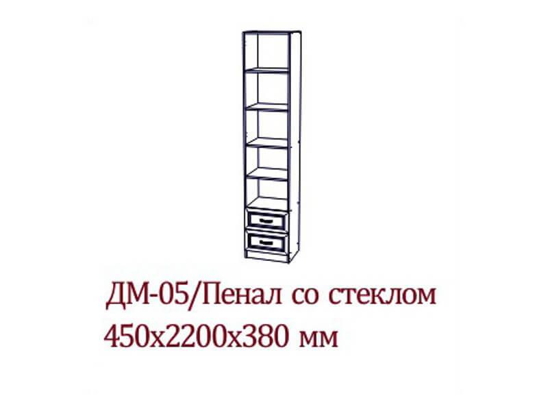 "ДМ-05 Пенал со стеклом 450х2200х380 мм  </div><font class=""price-kupimenya"">Цена 9409</font><input onclick=""product_add(7)"" type=""submit"" title=""Купить"" value=""Купить"" class=""buykupit"">"