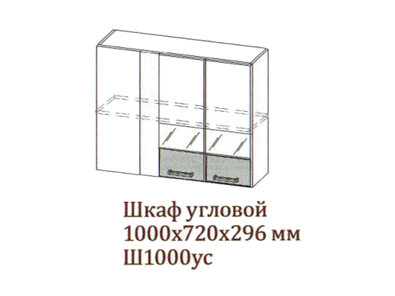 "Шкаф навесной 850-720 угловой со стеклом Ш1000ус-720 1000х720х296</div><font class=""price-kupimenya"">Цена 3246</font><input onclick=""product_add(14)"" type=""submit"" title=""Купить"" value=""Купить"" class=""buykupit"">"