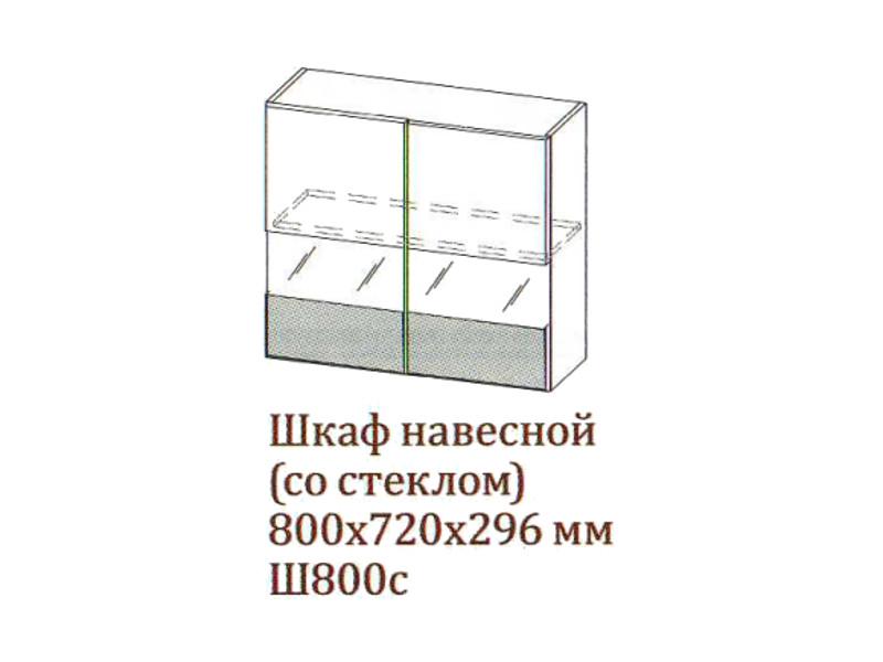 "Шкаф навесной 800-720 со стеклом Ш800с-720 800х720х296 </div><font class=""price-kupimenya"">Цена 2894</font><input onclick=""product_add(16)"" type=""submit"" title=""Купить"" value=""Купить"" class=""buykupit"">"