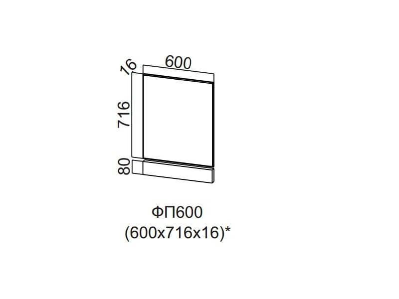 "Фасад для посудомоечной машины 600 ФП600 716х600х16мм </div><font class=""price-kupimenya"">Цена 2353</font><input onclick=""product_add(26)"" type=""submit"" title=""Купить"" value=""Купить"" class=""buykupit"">"