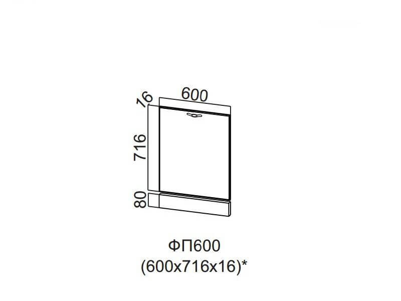 "Фасад для посудомоечной машины 600 ФП600 716х600х16мм  </div><font class=""price-kupimenya"">Цена 3324</font><input onclick=""product_add(24)"" type=""submit"" title=""Купить"" value=""Купить"" class=""buykupit"">"