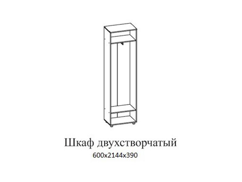 "Шкаф двухстворчатый 600х2144х390 </div><font class=""price-kupimenya"">Цена 9194</font><input onclick=""product_add(9)"" type=""submit"" title=""Купить"" value=""Купить"" class=""buykupit"">"