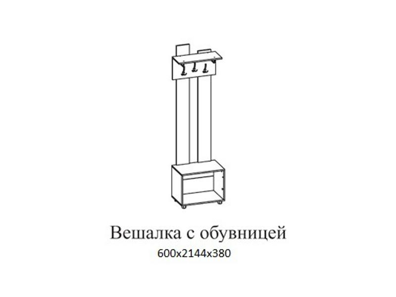 "Вешалка с обувницей 600х2144х380 </div><font class=""price-kupimenya"">Цена 7323</font><input onclick=""product_add(2)"" type=""submit"" title=""Купить"" value=""Купить"" class=""buykupit"">"