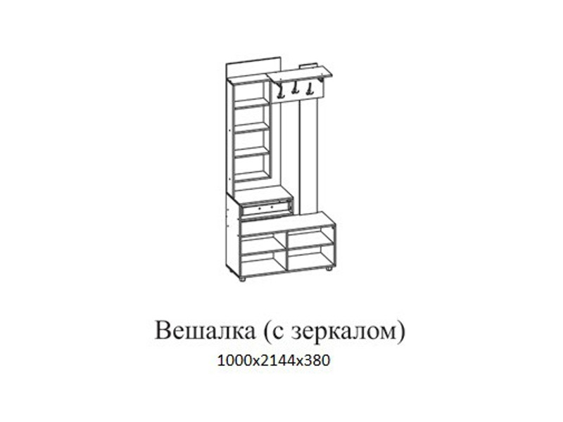 "Вешалка с зеркалом 1000х2144х380 </div><font class=""price-kupimenya"">Цена 16389</font><input onclick=""product_add(1)"" type=""submit"" title=""Купить"" value=""Купить"" class=""buykupit"">"